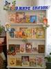 Выставки библиотеки